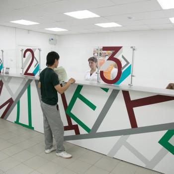Новый медицинский центр