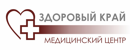 Мед центры в Черноголовке где выдают водительские справки